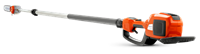 Husqvarna Battery Pole Saw